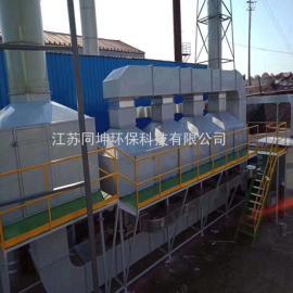 河北喷漆房废气处理设备催化燃烧_RCO 厂家研发,生产,直销