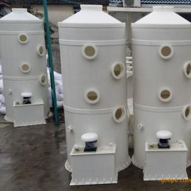 废气处理喷淋塔、酸雾净化塔、聚丙烯废气净化塔、尾气吸收塔