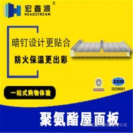 聚氨酯夹芯板防火等级的级别界定及价格