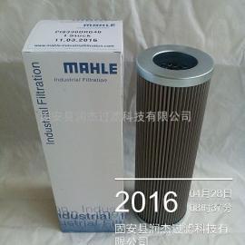 PI8330DRG40马勒MAHLE滤芯