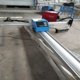 便携式小型切割机钢管数控火焰等离子管道圆管方管