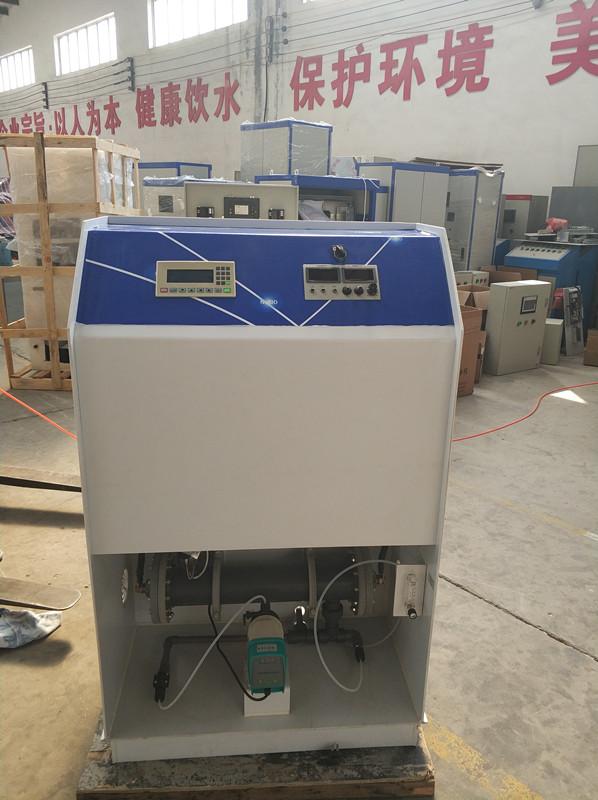 水消毒设备价格/次氯酸钠发生器原理
