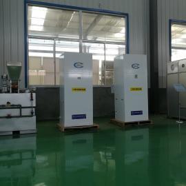化学法二氧化氯发生器污水厂消毒设备规格