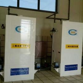 高温二氧化氯发生器/污水厂消毒设备
