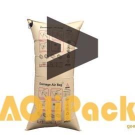 500*1000现货批发集装箱填充气袋 运输防震缓冲牛皮纸袋