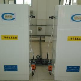 高温型二氧化氯发生器/生活污水消毒设备