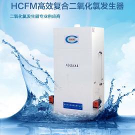高温二氧化氯发生器/养殖厂污水消毒设备