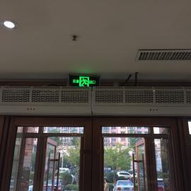 电热风幕 电热风幕机 电风幕机 电热空气幕 电热风机