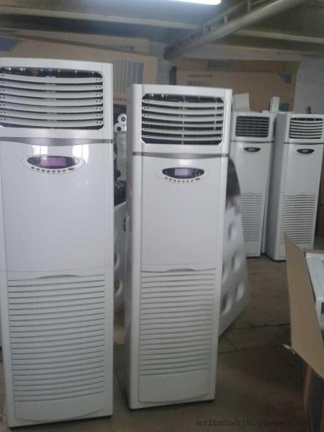 柜式暖风机 柜式空调机 柜式暖风空调 静音柜式暖风机 柜式风幕