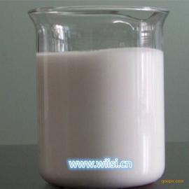 厂家供应污水处理消泡剂,有机硅消泡剂