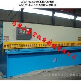 延安剪板机�M榆林剪板机�M庆阳液压式剪板机