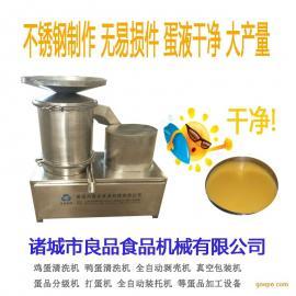 豆沙拌馅机 竹笋调味机 休闲食品调味机