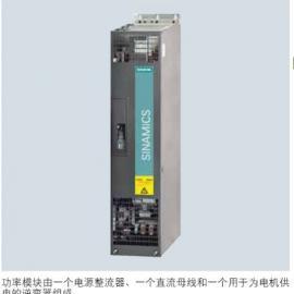 西门子S120装柜型功率模块