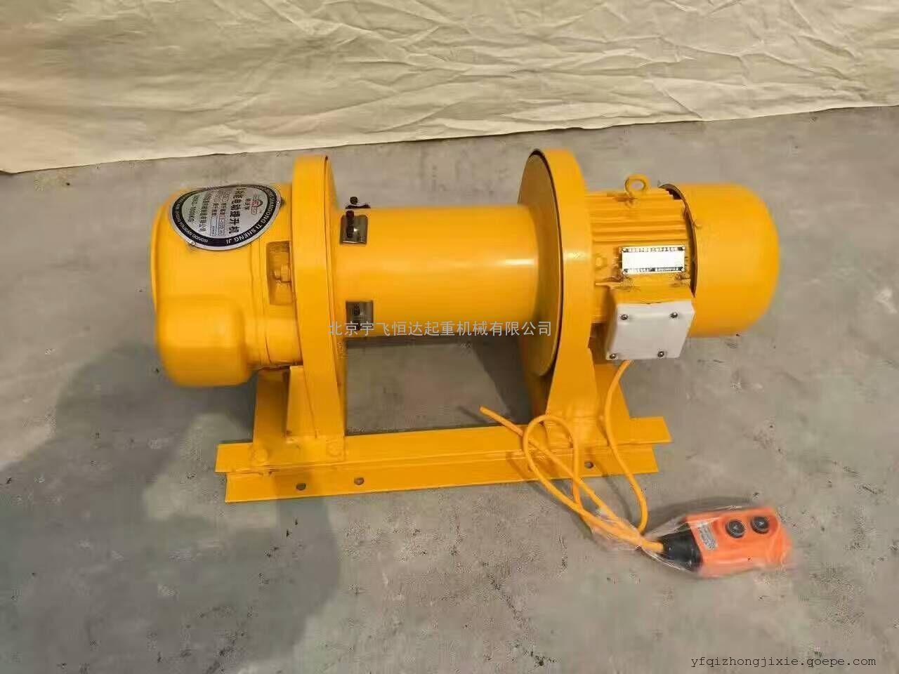 krd牌cd型卷扬机工地专用电动卷扬机快速电动葫芦吊机
