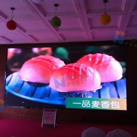 宴会厅P3全彩LED显示屏多少钱一平米