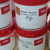 高效合成润滑剂美国杜邦Krytox GPL 227/2E7/226