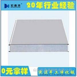 铝蜂窝净化板厂家、净化板厂家、山东宏鑫源(查看)