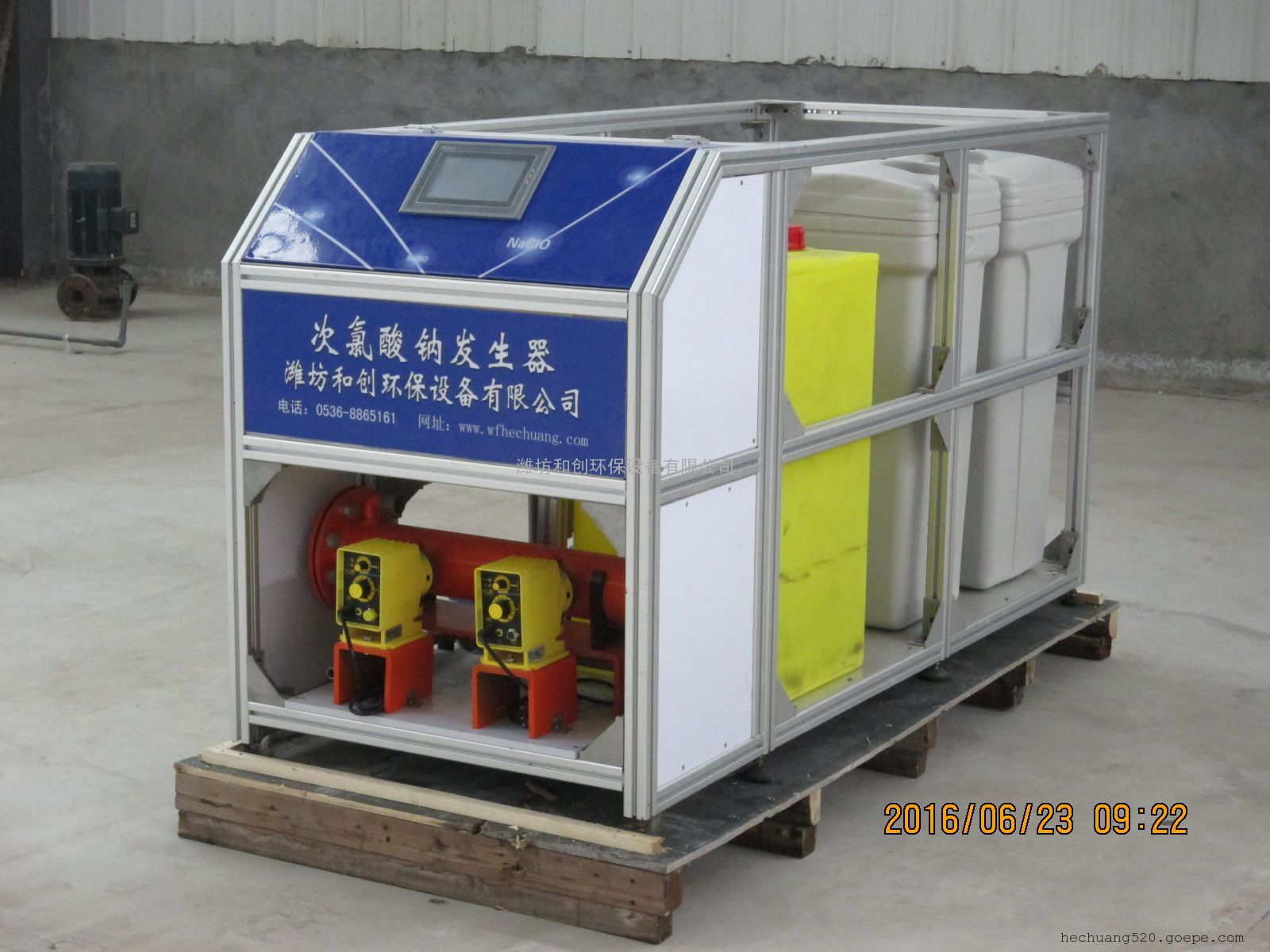 梅州次氯酸钠发生器/全自动水消毒设备