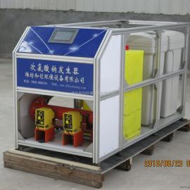 榆林次氯酸钠发生器价格/电解盐消毒设备