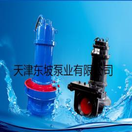 天津轴流泵