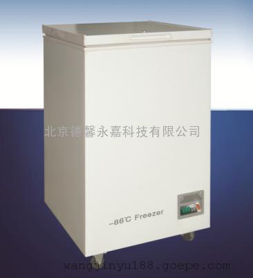美菱-86度50升卧式冰箱