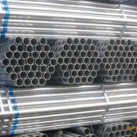 采购昆明热电镀锌钢管Q235B最低价格 规格型号DN15-DN200齐全
