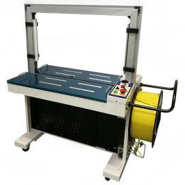 惠阳自动捆扎机 自动打包机