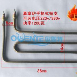 桑拿炉专业加热管各种桑拿炉加热管批发厂家直销加热管桑拿设备