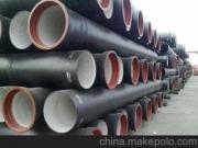供应:云南球墨铸铁管批发价格/价位