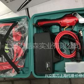 兴立电动剪刀918、进口3公分锂电池修枝剪刀、摘果剪柚子剪工厂