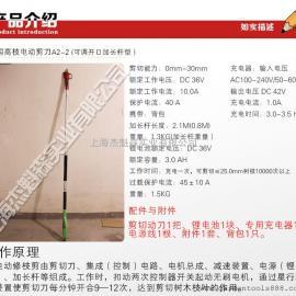 兴立电动高枝剪958、2.1米进口电动高枝剪