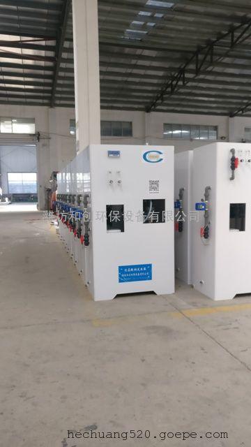 饮水次氯酸钠发生器选型/智能化饮水消毒设备厂家