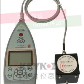 北京爱华AWA6256B+型气体共鸣剖析仪+人体共鸣