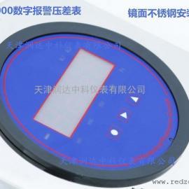 除尘过滤器带开关数字压差表