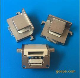 苹果公母一体8P/10P公头+母座二合一苹果背夹USB插座带支架