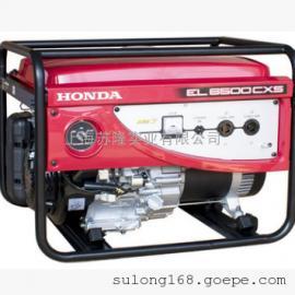 本田EG6500CXS发电机价格、本田发电机汽油电启动发电机