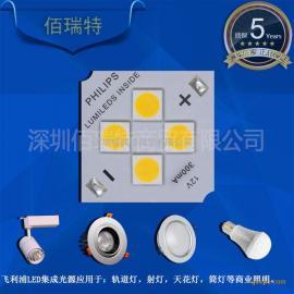 LED灯芯5W集成灯珠5W飞利浦射灯led光源天花灯