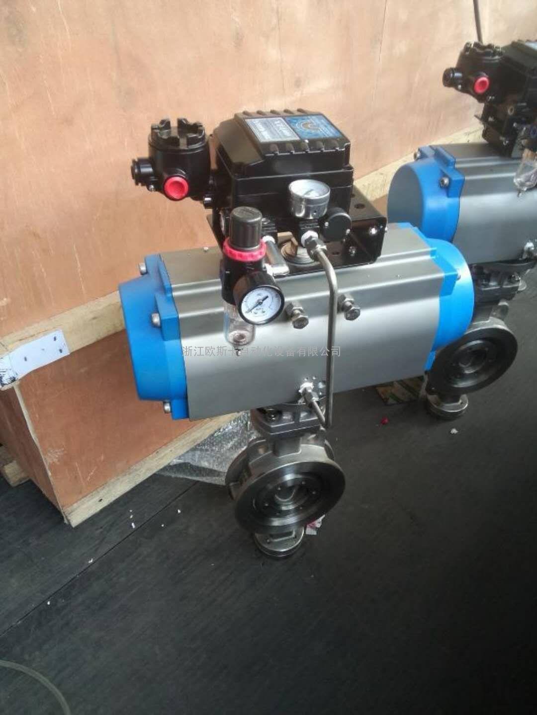 欧斯卡D671X-10P-DN150气动不锈钢对夹蝶阀