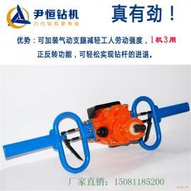 气动手持式钻机价格 气动手持式钻机厂家直销