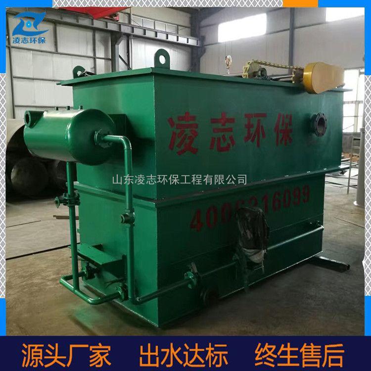 溶气气浮机 屠宰污水 食品厂污水处理设备 水处理设备