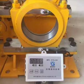 高灵超载限制器厂家 双梁行车起重量限制器 抓斗超载限重器