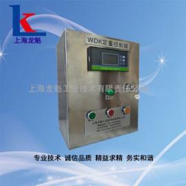 WDK纯净水定量控制箱