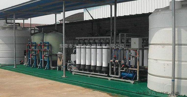 供应食品厂中水回用工程 一体化中水回用设备 大鹏厂家长期供应