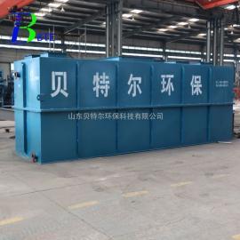 医院污水处理设备价格 小型生活污水处理设备选型