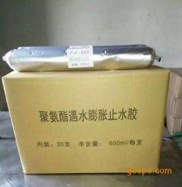 单组份聚氨酯密封胶产品规格