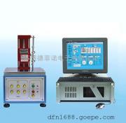 硅胶按键荷重行程手感试验机