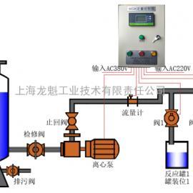 WDK浓硫酸定量控制箱