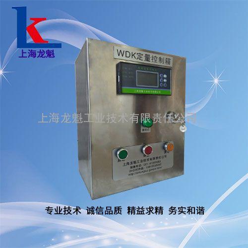 WDK豆油定量控制箱