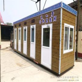 内蒙古移动厕所岗亭环保生态厕所旅游景区公共卫生间收费岗亭