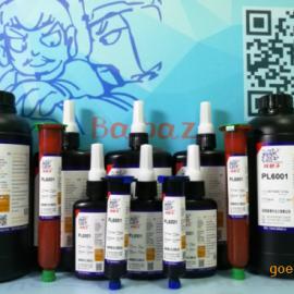 拜把子PL6001紫外线胶水高透明 价格优惠